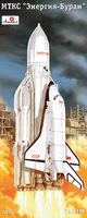 """Cоветская ракета-носитель """"Энергия"""" и """"Буран"""""""