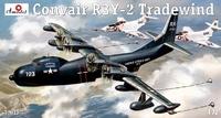 Летающая лодка Convair R3Y-2  Tradewind