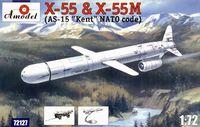 Стратегическая крылатая ракета Х-55 «AS-15 Kent»
