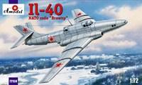 Ил -40 « Brawny « советский бронированный самолёт с реактивным двигателем