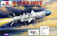 Крылатая ракета Х-35, входящая в состав корабельного ракетного комплекса «Уран»