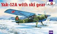 Яковлев Як-12A с лыжным шасси