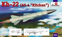 "Советская управляемая ракета Х-22 ""Буря"" (AS-4 Kitchen)"