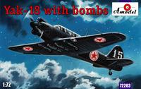 Як-18 Кореи, Польши, США