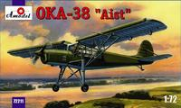 Антонов ОКА-38 'Аист'