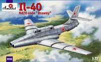 Ил -40 « Brawny « советский бронированный самолёт с реактивным двигателем, второй прототип.