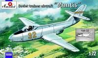 """Советский учебно-тренировочный самолет Як-32 """"Мантис"""""""