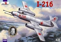 Истребитель-перехватчик И-216 / Alekseyev I-216