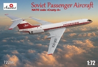 Пассажирский самолет Tupolev Tu-134 Interflug airlines