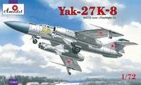 Перехватчик Яковлев Як-27 К-8