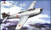 МиГ-9Л экспериментальный самолет, СССР