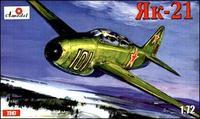 Як-21 Учебно-тренировочный самолет
