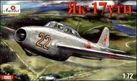 Як-17УТИ Учебно-тренировочный самолет