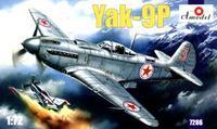 Як-9П (пушечный) Истребитель