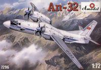 Ан-32 Многоцелевой транспортный самолет