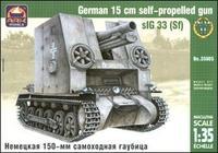 ARK35005 sIG 33 (Sf) German 150mm self-propelled gun