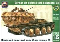 Flakpanzer 38(t) WWII германская зенитная самоходная установка (ЗСУ)