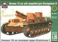 Sturmpanzer II German 150mm SPG германская самоходная артиллерийская установка