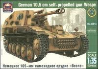 ARK35013 SdKfz.124 WESPE German self-propelled gun