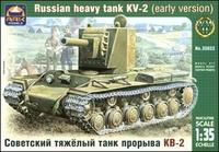 Советский тяжелый танк прорыва КВ-2