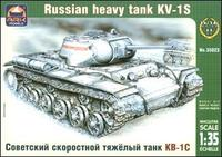 ARK35023 KV-1S Russian heavy tank