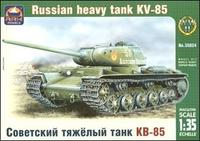 ARK35024 KV-85 Russian heavy tank