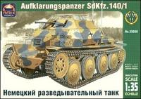 ARK35030 German Sd.Kfz 140/1 Aufklarungspanzer light tank