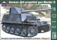 Marder II German self-propelled gun