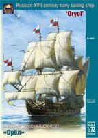Первый русский фрегат Орел