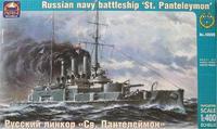 Эскадренный броненосец 'Св. Пантелеймон'
