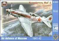 Русский истребитель МиГ-3