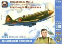 ARK48015 MiG-3 Russian fighter, ace A. Pokryshkin
