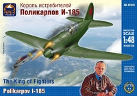 Истребитель Поликарпов И-185