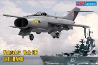 ART7203 Yak-36 'FREEHAND'
