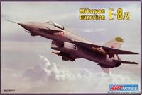 Экспериментальный истребитель-перехватчик Микоян Е-8