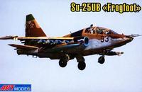 Учебно-боевой штурмовик Cухой Су-25УБ
