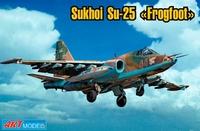 Советский бронированный штурмовик Сухой Су-25