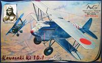 Kawasaki Ki-10-I WWII Japan fighter