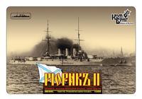 Броненосный крейсер «Рюрик-2», Россия, 1906 (Полная версия корпуса)