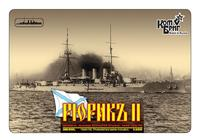 Броненосный крейсер Рюрик-2, Россия, 1906 (Корпус по ватерлинию)