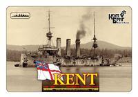 Броненосный крейсер Кент/Kent, 1903 (Корпус по ватерлинию)