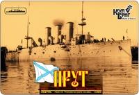Русский крейсер Прут 1915 (Полная версия корпуса)