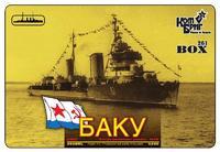 Лидер эскадренных миноносцев Баку, 1939г. (Корпус по ватерлинию)