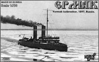 Ледокол Ермак 1897