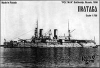 Броненосец Полтава , 1896