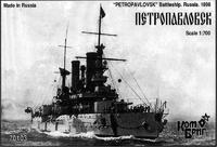 Броненосец Петропавловск , 1897