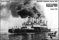Броненосец Наварин (Navarin Battleship), 1896