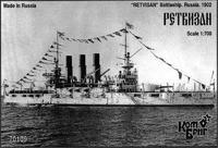Retvizan Battleship, 1901