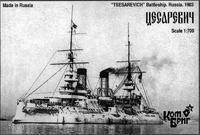 Tsesarevich Battleship, 1903
