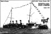 Svietlana Cruiser 1-st Rank, 1898